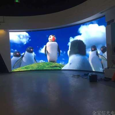 江门税务大厅室内P2.5全彩屏58平